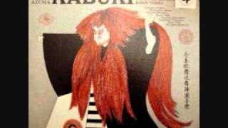 Смотреть клип Nagauta (songs from kabuki) - Color kind of nagauta fall онлайн