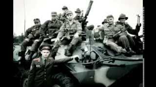 Смотреть клип Армейские Песни - Часы пробили онлайн