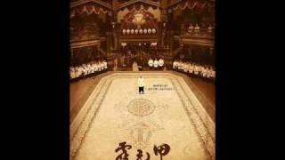 Смотреть клип Shigeru Umebayashi - Mother онлайн